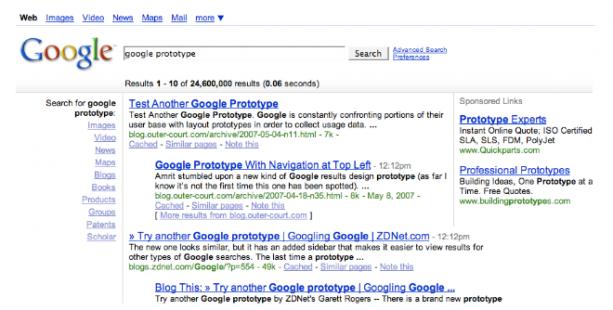 صفحه نتایج گوگل حدود ده سال پیش