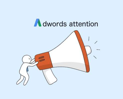 حذف حساب غیر فعال گوگل ادوردز